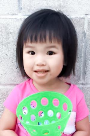 B299 Amber Chen