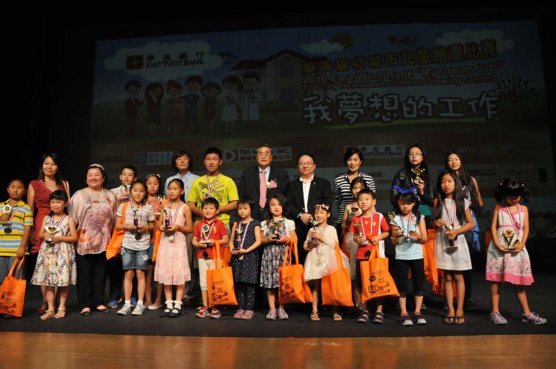參加绘画比赛的孩子们与颁奖嘉宾合影