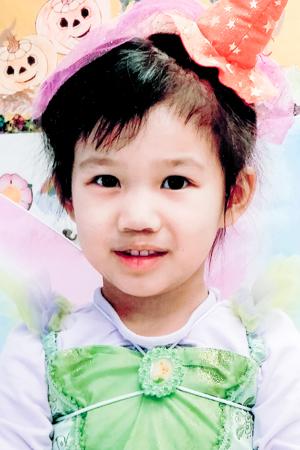 K603 Emily Chen